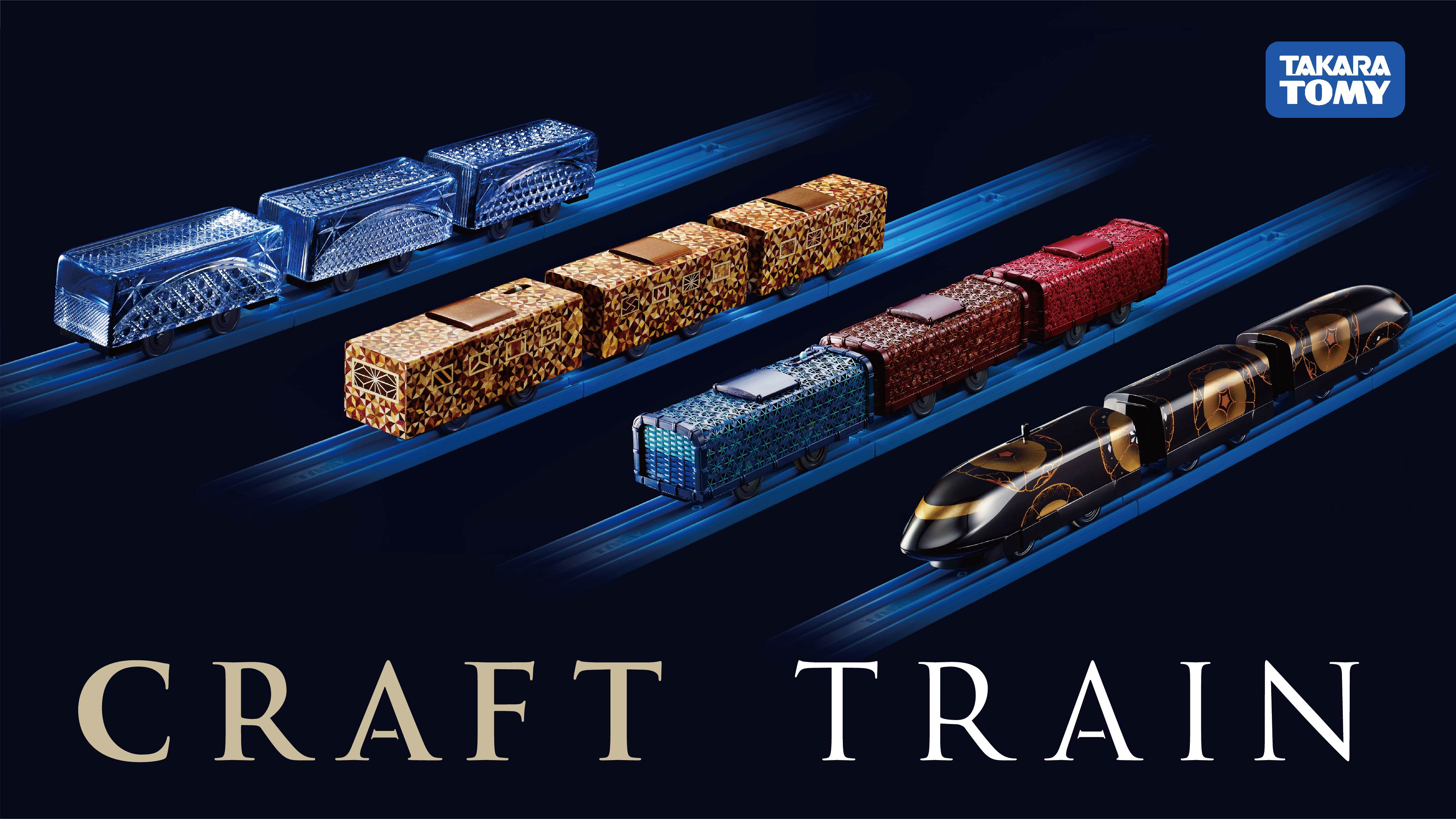 CRAFT TRAIN
