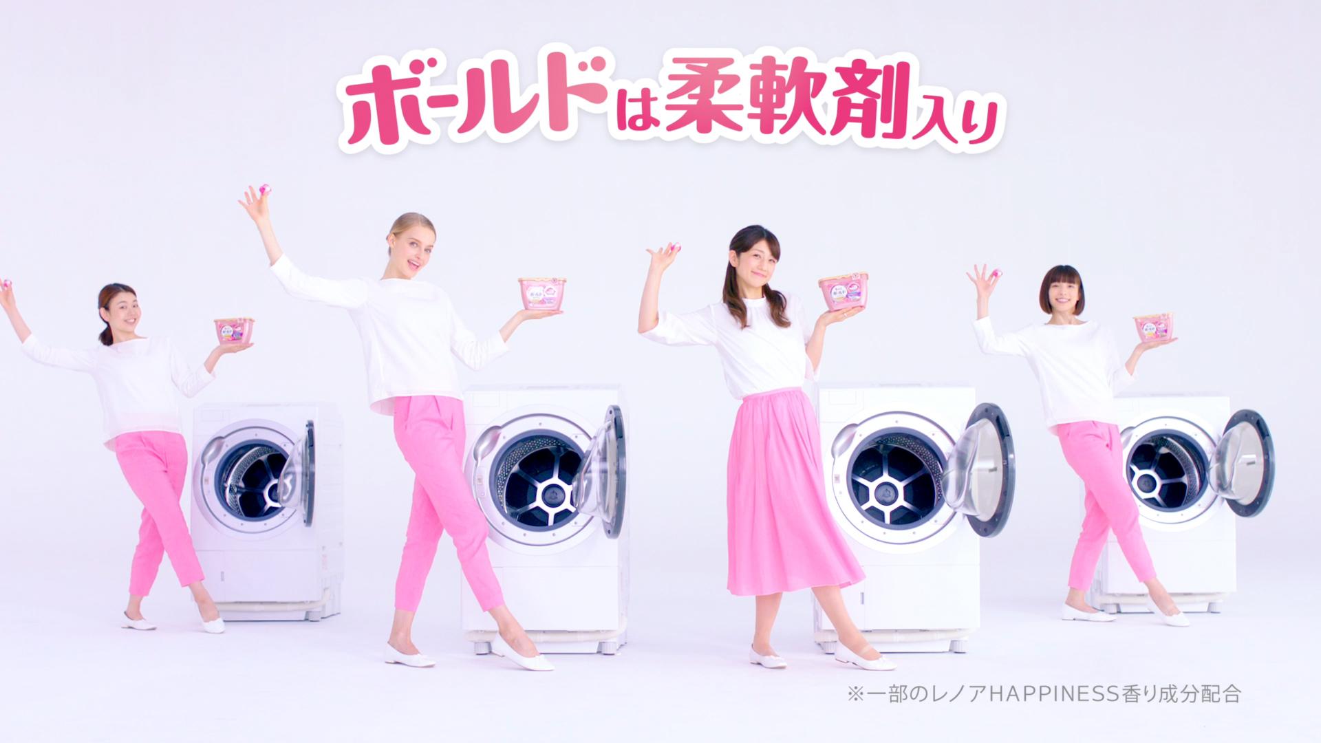 キモチアガるお洗濯