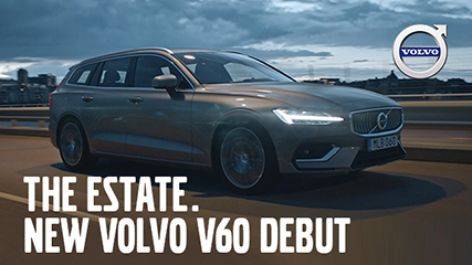 新型V60デビュー