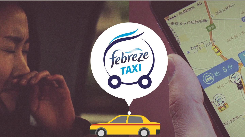 Febreze Taxi