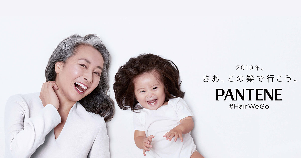 【PANTENE】The Hairy Tale by babychanco