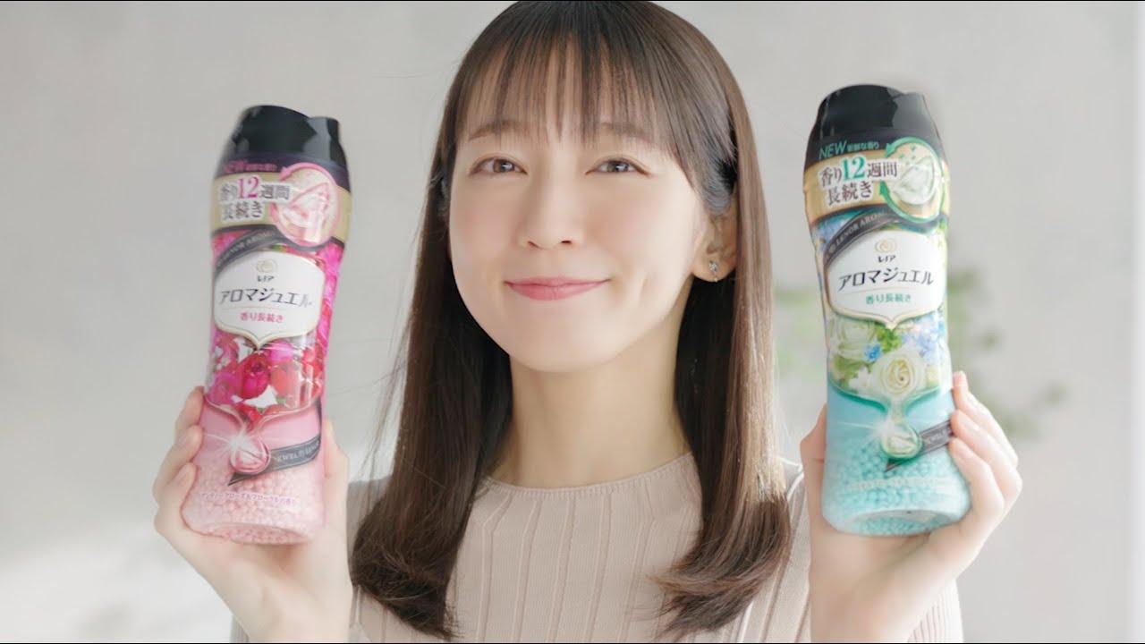 【レノアアロマジュエル】ヘビロテできる香り篇